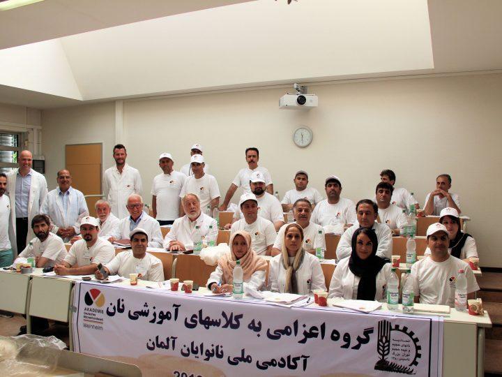 Iranische Bäcker in Weinheim